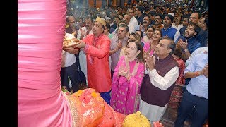 Download 3rd Sept 2017 Evening Aarti Day 10 Respected Mr. Ambani Family Video