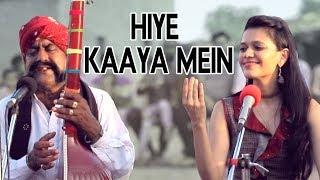 Download Hiye Kaya Mein - Maati Baani Ft. Mooralala Marwada Video
