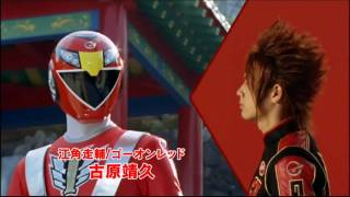 Download [HD] Go-Onger vs Gekiranger OP by Super Sentai Man Video