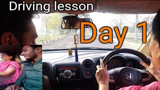 Download Mom Driving Lesson- Day 1 | Indian Driving School Video