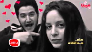 Download معكم منى الشاذلي - شاهد فيديو احمد مالك وجميلة عوض الذي تم حذفة من علي كل المواقع Video