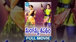 Download Mangamma Sapatham Full Movie | NTR, Jamuna, Vanisri | B Vittalacharya | T V Raju Video