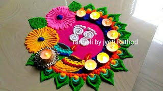 Download Very easy Diwali rangoli 2019/lakshmi pujan rangoli designs Video