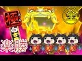 Download キンタロニャンの凄すぎるスキルが炸裂!!極白古魔Gも楽々撃破【妖怪ウォッチバスターズ 月兎組】#48 Yo-Kai Watch Busters Video