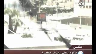 Download الثلوج فــــــــــــــــي العاصمة الجزائر 04.02.2012 Video