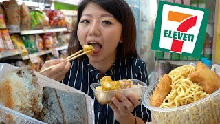 Download Eating HOT FOODS at HONG KONG 7-ELEVEN! Asia Convenience Store Tour Video