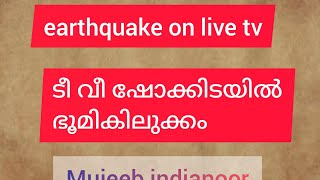 Download Earthquake In tv show Video