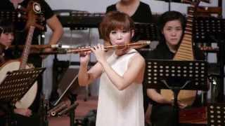 Download 《白蛇傳》 竹笛/陳佳惠 Video
