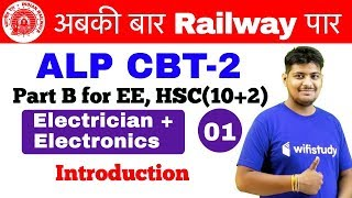 Download 7:00 AM - ALP CBT-2 Electrician & Electronics | Day #1 | Introduction Video