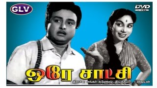 Download Orey Saatchi Old Tamil super hit full Movie HD Starring: AVM.Rajan, PR.Vijayalakshmi. Video