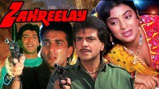 Download Zahreelay | Full Movie | Jeetendra | Sanjay Dutt | Chunky Pandey | Hindi Action Movie Video