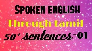 Spoken english through tamil- LESSON -66 Free Download Video