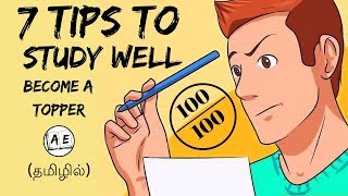 Download How to Study Well in tamil|How to Study for Exams in tamil|STUDY LESS STUDY SMART|almost everything Video
