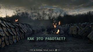 Download ВАЖНО ЗНАТЬ - гайд по Total War Saga: Thrones of Britannia Video