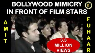 Download best mimicry of bollywood film stars by amit fuhaar Video