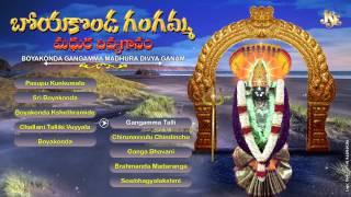 Gangamma Sambaralu||Goddess Gangamma Jathara Special Patalu
