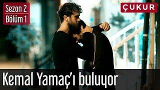 Download Çukur 2.Sezon 1.Bölüm - Kemal Yamaç'ı Buluyor Video