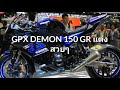 Download GPX DEMON 150GR แต่ง BY SRY Shop Video
