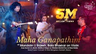 Download ″Maha Ganapathim″ Cassical Fusion song @ 53rd Bengaluru Ganesh Utsava..!!! Video