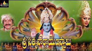 Download Sri Satyanarayana Swamy (శ్రీ సత్యనారాయణ స్వామి) Full Movie | Suman, Krishna | Sri Balaji Video Video