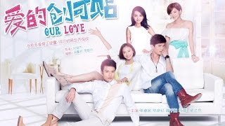 Download Our Love ep 1 (Engsub) Chinese Romance Drama Video