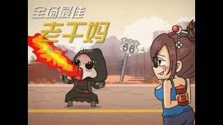 Download Overwatch short movie:Mei's Smoothie shop Video