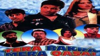 Download Tera Bakra Mera Qasai - Umar Sharif (Part 1) Video