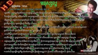 Download មនុស្សល្អ(Monus Laor) Chord Khmer by Tena Sweet Boy , Play Guitar Chord & Lyric version Video