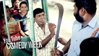 Download Aaru Movie | Comedy Of Vadivelu In The Bus Video