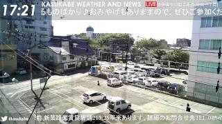 Download KBSLIVE24 - かすかべライブカメラ Video