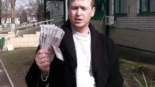 Download ПОДАРКИ ОТ СБЕРБАНКА: Особо опасный юрист Сергей Земцов - про 100 рублей Video