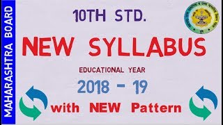 Download 10th Std. New Syllabus | Maharashtra Board | SSC | New Exam. Pattern | by Ravi Vare Video