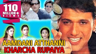 Download Aamdani Atthani Kharcha Rupaiyaa (2001) Full Hindi Movie   Govinda, Tabu, Juhi Chawla Video