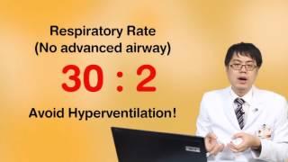 Download CPR 2016 การช่วยฟื้นคืนชีพ Video