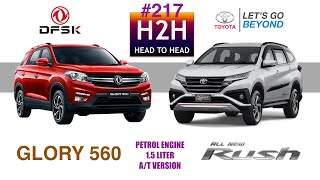 Download H2H #217 Toyota ALL NEW RUSH vs DFSK 560 Video