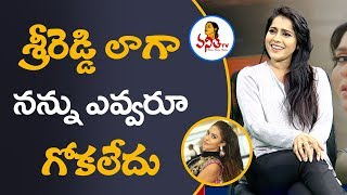Download Rashmi Strong Counter to Sri Reddy Over Casting Couch | Anthaku Minchi | Vanitha TV Video