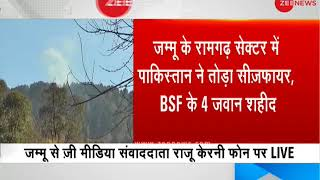 Download 4 BSF personnel dead, 3 injured in Pak ceasefire violation in Jammu and Kashmir's Ramgarh Video