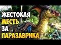 Download ARK: Survival Evolved - Ответная агрессия! Не простительное убийство динозаврика)) Video