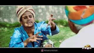 Download ब्याव बिगड़ग्यो भतीजा रो   हँसा हँसा कर लोट पोट करने आ गयी शानदार कॉमेडी काका भतीजा भाग3 जरूर देखिये Video