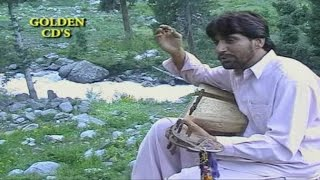 Download Kha Wanda Da Sta Tappay - Shehenshah Baacha - Pashto Regional Song And Tappay With Dance Video