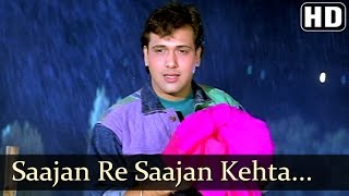 Download Saajan Re Saajan Kehta Hai Saawan - Govinda - Karishma Kapoor - Dulaara - Bollywood Monsoon Song Video