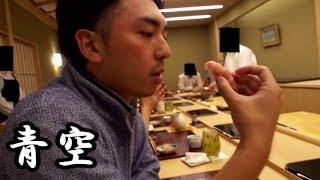 Download 【ENG SUB】Harutaka: An apprentice of ″Sukiyabashi Jiro″! The excellent EdoMae skills! (Sushi⑯) Video