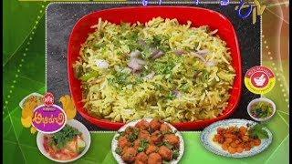 Download Abhiruchi - Chikkudu Ginjala Masala Rice Video