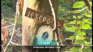 Download SRBIJOM: Fruška Gora | 16.09.2018. Video
