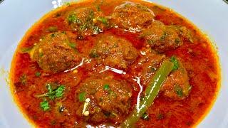 Download टेस्टी लौकी कोफ्ता बनाने की बहुत ही आसान रेसिपी| Lauki Kofta recipe in Hindi Dudhi Kofta recipe Video