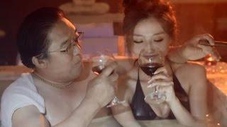 Download 微电影《干爹》陈静大尺度演出 年轻女孩与老男人的钱色交易【HD完整版】 Video