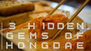 Download Where to Eat in Hongdae, Seoul Video