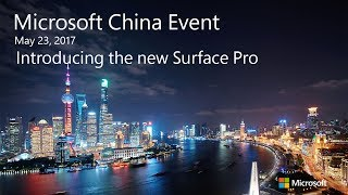 Download Microsoft China Event: Introducing the new Surface Pro Video