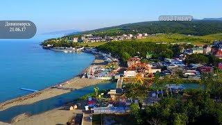 Download Дивноморское - Пляж рынок город Video