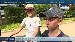 Download Познавательные велопрогулки: история Перми в 12 записках Video